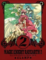 Rayearth_Artbook_Vol.2_00