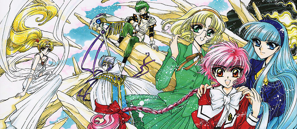 Magic Knight Rayearth: In My Heart